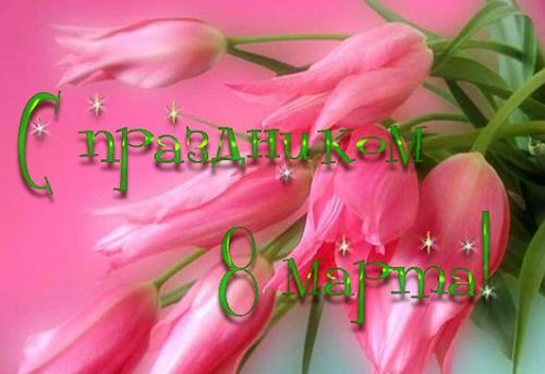 8_marta